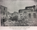 Bombing of Damascus 1925 - 5.png
