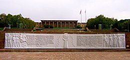 Building of the Grand National Assembly of Turkey.jpg