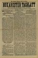 Bukarester Tagblatt 1889-05-08, nr. 103.pdf