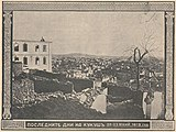 Burned town after Second Balkan War in 1913, Kilkis, Greece.jpg