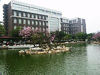 CGU Medical Building 20040415.jpg