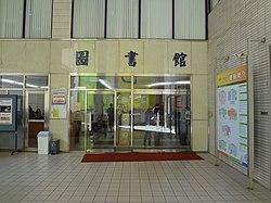 CHUST Library 20131028.jpg
