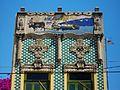Cabanyal 1919, casa al carrer del Mediterrani.JPG