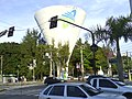 Caixa Dagua - panoramio.jpg