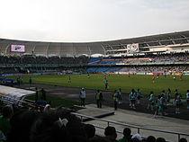 Estadio Del Deportivo Cali Wikipedia