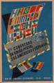 Cartão do Congresso da União Postal das Américas e Espanha de 1946.png