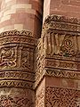 Carving details, and a vent, Qutb Minar.jpg
