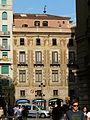 Casa del Gremi de Velers - des del carrer Comtal.jpg