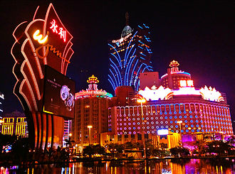 Gambling in Macau - Image: Casino Lights In Macau