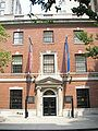 Center for Jewish History NYC 16.JPG