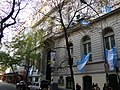 Centro Cultural Sábato.JPG