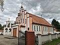Cerkiew Narodzenia Najświętszej Maryi Panny w Kętrzynie.jpg
