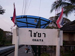 Chaiya Railway Station Signboard.jpg