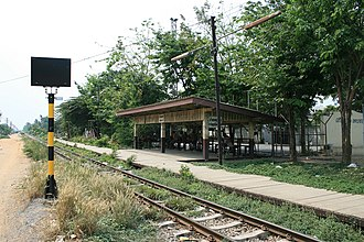 Southern Line (Thailand) - Image: Charan Sanit Wong Railway Station