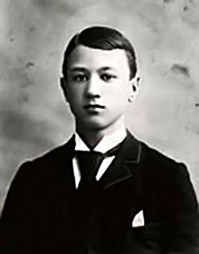 CharlesEdwardIves1889