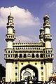 Charminar, Hyderabad, AP.jpg