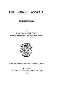 Chatto & Windus00.jpg