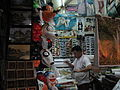 Chatuchak Weekend Market (494619768).jpg