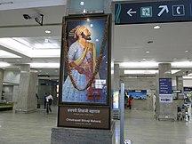 Chhatrapati Shivaji Maharaj International Airport-Structure-Chhatrapati Shivaji International Airport