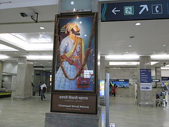 Chhatrapati Shivaji Maharaj International Airport - A portrait of the Maratha Emperor, Chhatrapati Shivaji Maharaj, after whom the airport is named, at domestic terminal T1.
