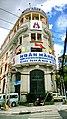 Chi Nhanh Ngan Hang MHB, Hai trieu ,ham Nghi ,q1, tphcmvn - panoramio.jpg