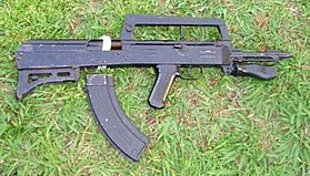 image illustrative de l'article Norinco Type 86S