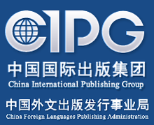 China International Publishing Group.png