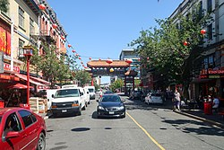 Chinatown, with the Gate of Harmonious Interest in the background