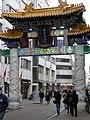 Chinatown den haag (6844408066).jpg
