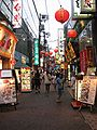Chinatown in Yokohama 14.jpg