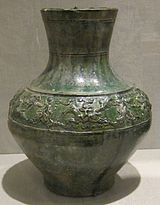 Chinese vessel (hu), Han dynasty, earthenware with glaze, HAA.JPG