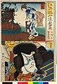 Chiyo-jo, Noto-no-kami Noritsune 千代女,能登守教経 (BM 2008,3037.09615).jpg