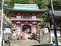 Choan-ji(Tsuru) 01.jpg