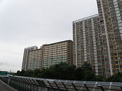 Choi Yuen Estate (Hong Kong).JPG
