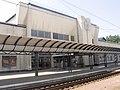 Chop railway station.jpg