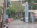 Chung-Li Elementary School.jpg