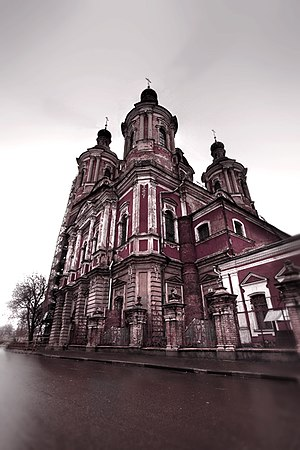 Church in Zamoskvorechye.jpg, автор: Flickr upload bot