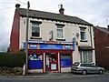 Churwell Food Market etc - Elland Road (geograph 1781542).jpg