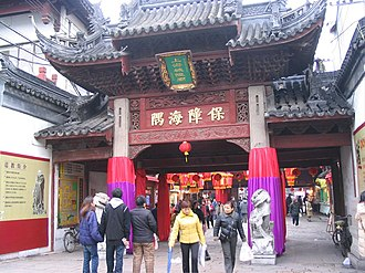 City God Temple of Shanghai - A paifang adjacent to the temple