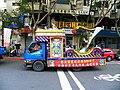 Ciyou Temple Mazu Cruise Parade 20131117-054.JPG