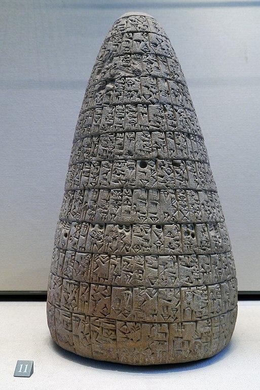 Mesopotamia. Cono de Urukagina, Rey de Lagash