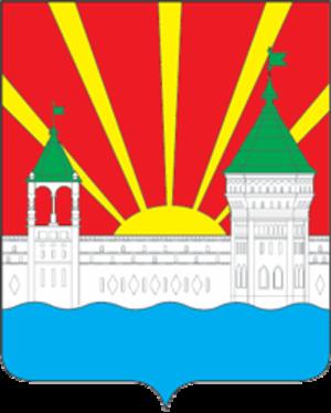 Ugresha Monastery - Image: Coat of Arms of Dzerzhinsky (Moscow oblast)