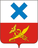 Per fess argent and gules, in chief a saltire azure, in base a caduceus or and a saber or saltirewise.