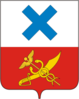 Coat of Arms of Irbit (Sverdlovsk oblast).png