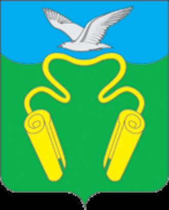 Kineshemsky District - Image: Coat of Arms of Kineshemsky rayon (Ivanovo oblast)