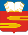 Coat of Arms of Klimovsk (Moscow oblast) (2002).png