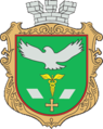 Coat of Arms of Sloviansk.png