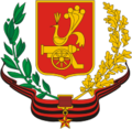 Coat of Arms of Smolensk soviet.png