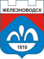 Coat of Arms of Zheleznovodsk (sovet 2).png