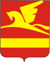 Coat of Arms of Zlatoust (Chelyabinsk oblast).png